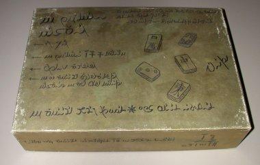mah jongg box 3