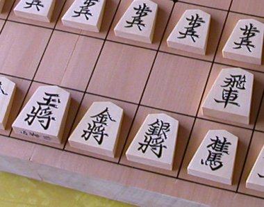 shogi closeup